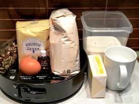 prajitura-de-paste-ingrediente-01